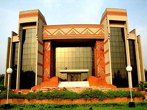 IIM_Calcutta_Auditorium_1-min.jpg