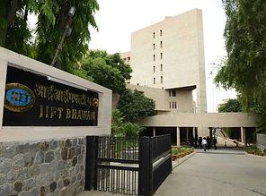 IIFT-Delhi-min.jpg