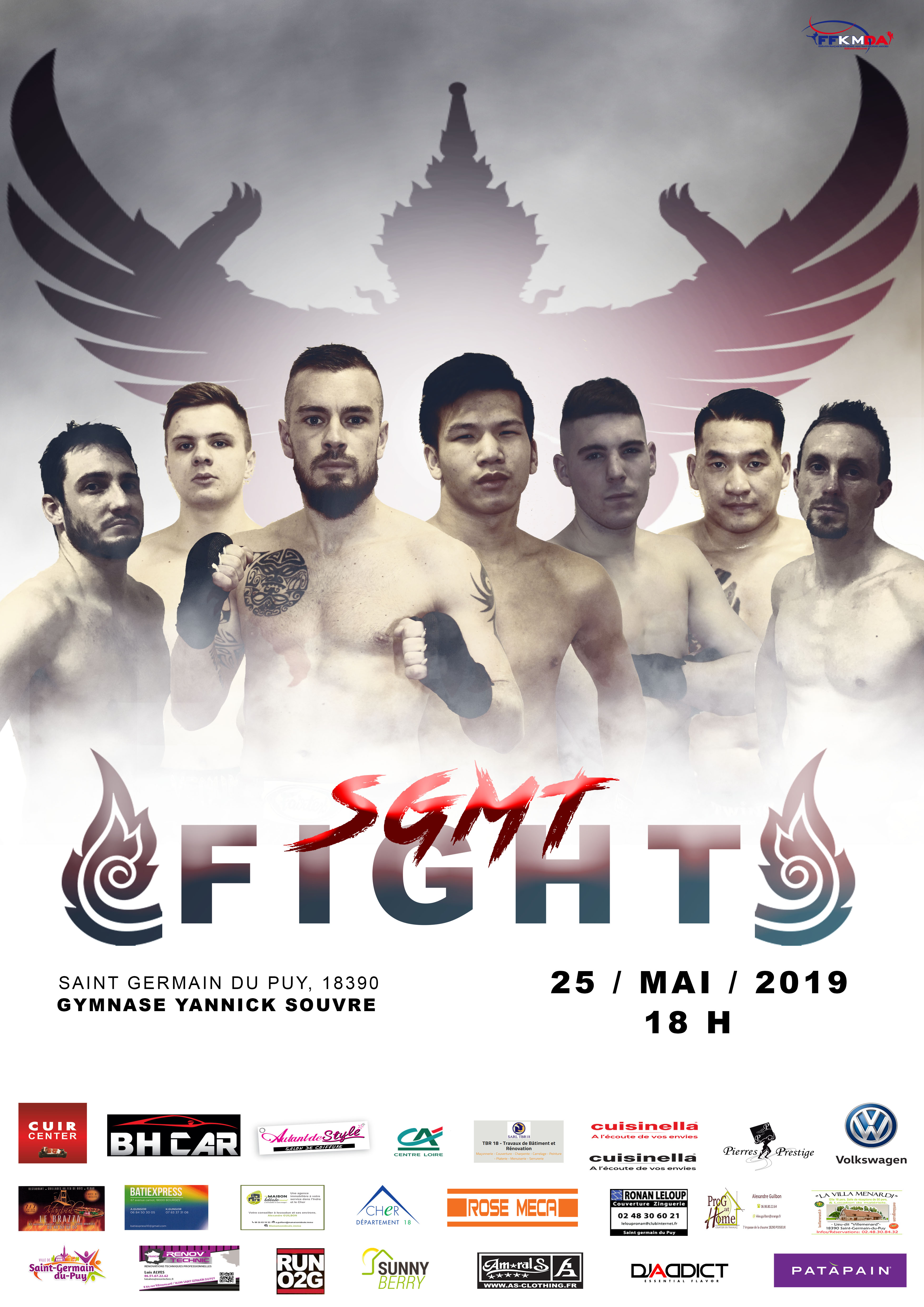 sgmt_fight_2