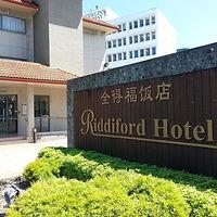 Riddiford Hotel, Wellington