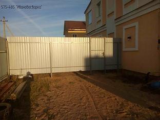 забор беляницы