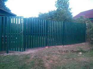 ворота и калитка из штакетника