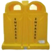 Yellow_Bin_Menorca.png