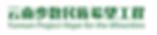 yph logo.png