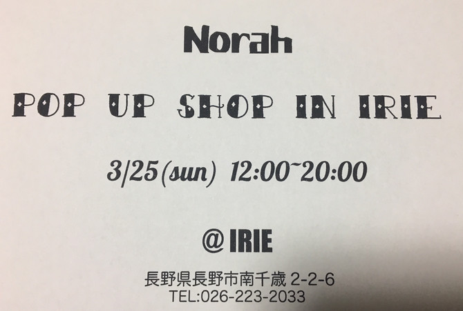 POP UP SHOP in IRIE