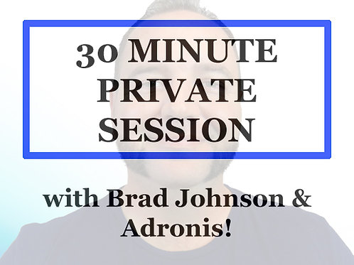 30 minute 1 to 1 Session w/ Brad Johnson