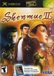 USADO - Shenmue II XBOX
