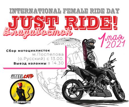 Международный День Мотоциклистки 2021 г. ВЛАДИВОСТОК 01.05.2021