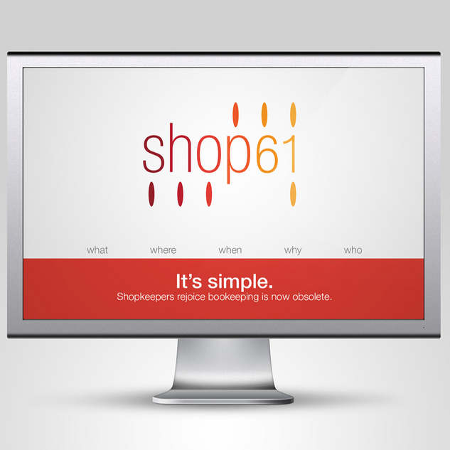 software branding