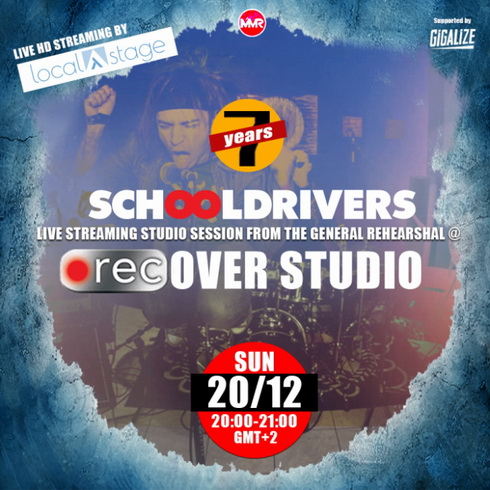 Schooldrivers Live Session