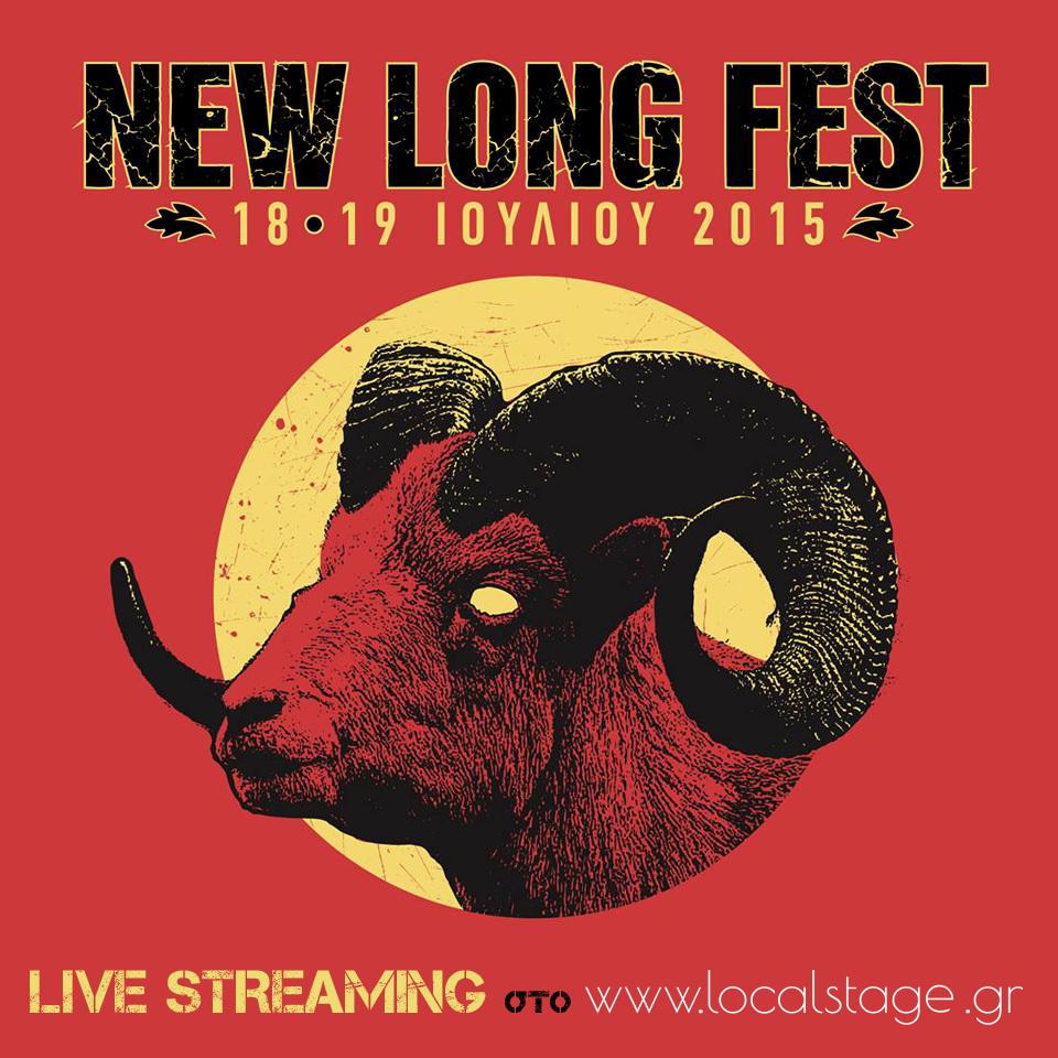 New Long Fest 2015