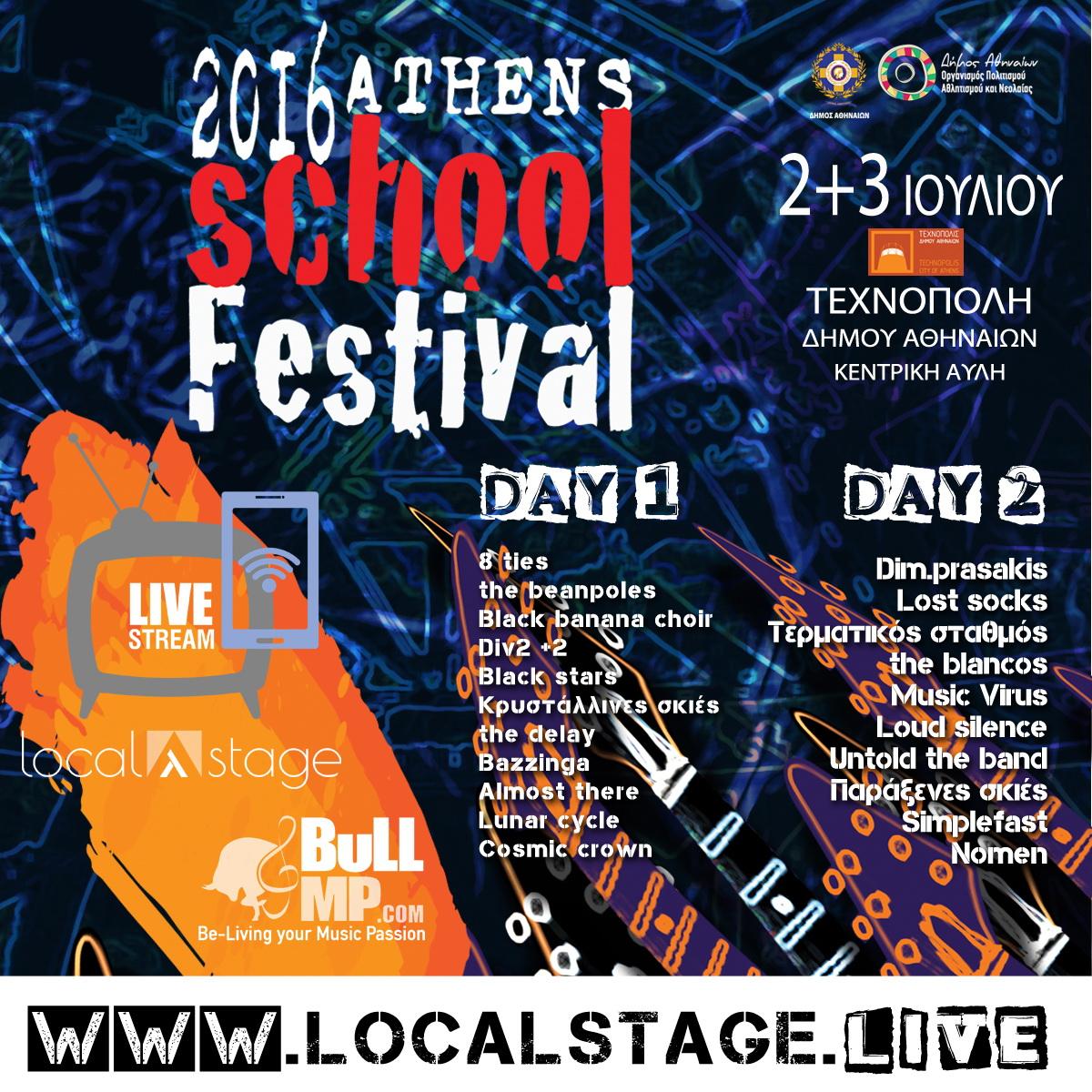 Athens School Festival