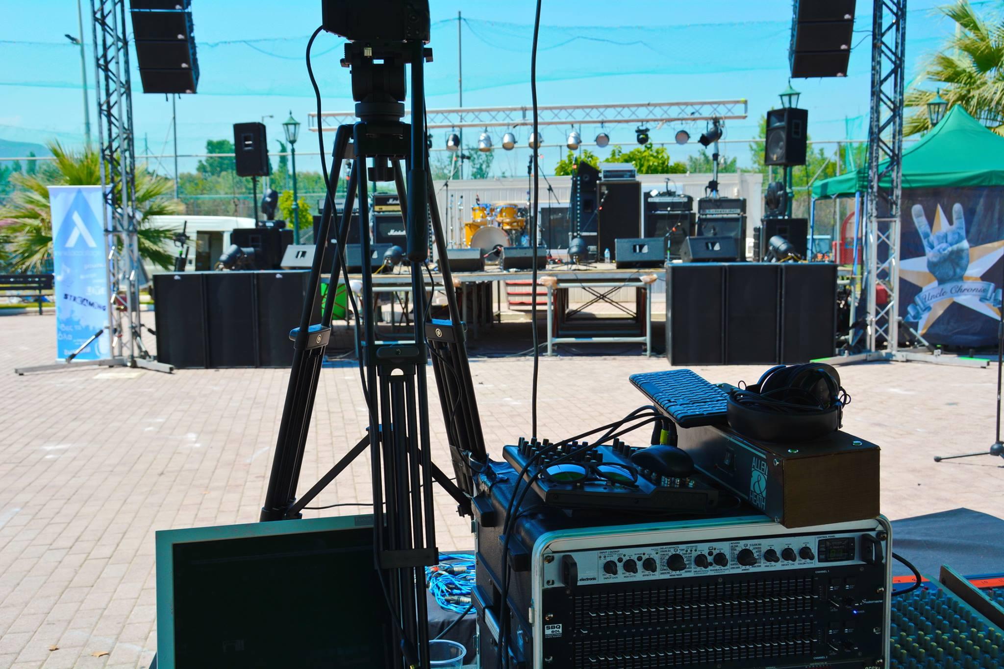 Live Streaming Setup