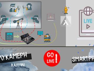Go Live! Smartphone or Multicam?