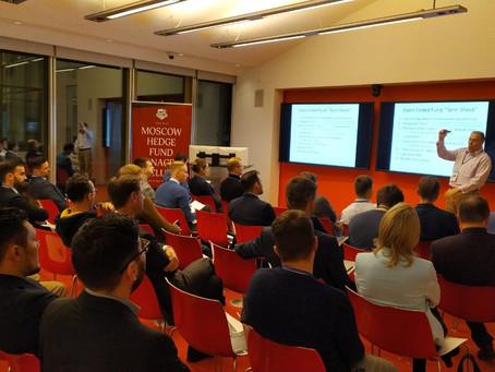 Традиционный осенний семинар по хедж-фондам в офисе Bloomberg