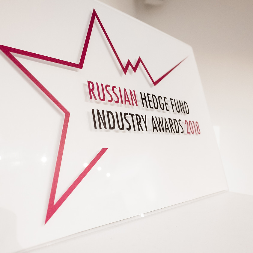 Russian Hedge Fund Industry Awards 2019