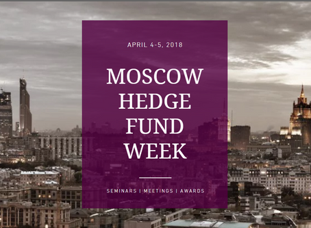 Приглашаем на Moscow Hedge Fund Week 2018