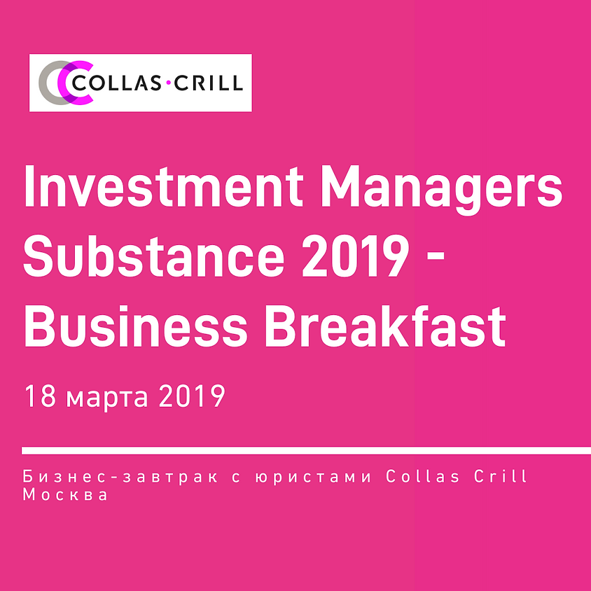 Investment Managers Substance 2019