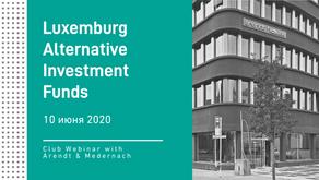 Итоги вебинара о фондах Люксембурга для членов Клуба