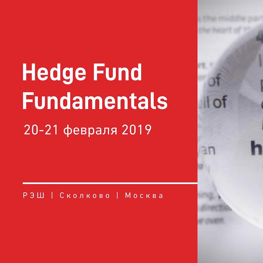 Hedge Fund Fundamentals Course v.6.0