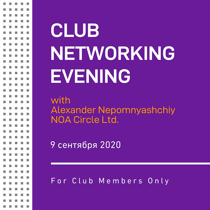 Club Networking Evening with NOA Circle