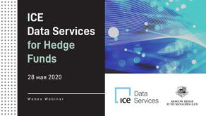 Вебинар ТРДАТА и ICE Data Services