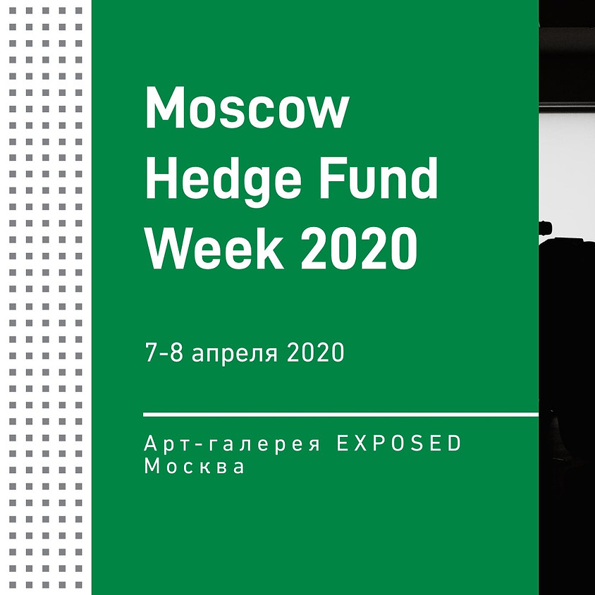 Moscow Hedge Fund Week 2020