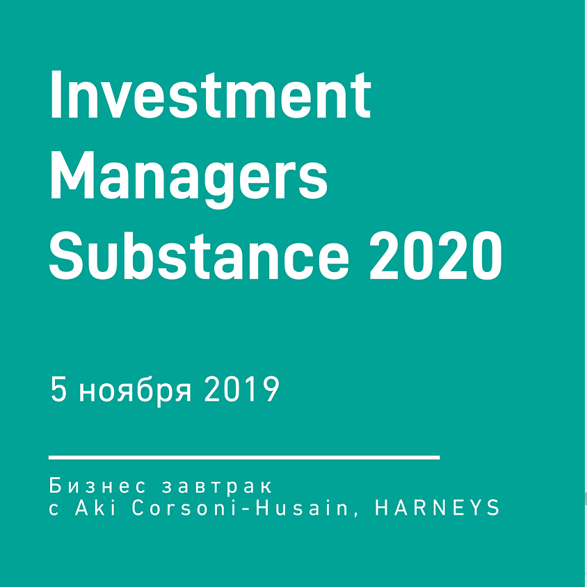 Investment Managers Substance 2020