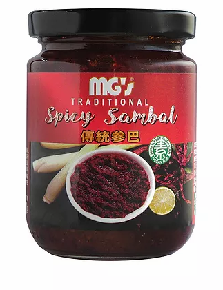 spicy sambal.webp