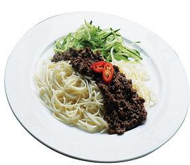 Marinated Mushroom Noodle.jpg