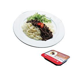 2248-24-1 Marinated Mushroom Noodle.jpg