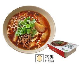2248-21 Veggie Brisket Noodle Soup.jpg