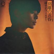 1981.4