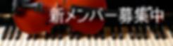 スクリーンショット 2019-08-04 12.36_edited.png