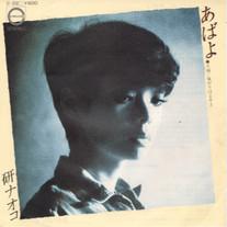 1976.9.25