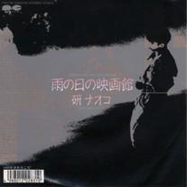 1987.4.5