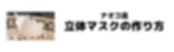 スクリーンショット 2020-04-20 20.17.04.png