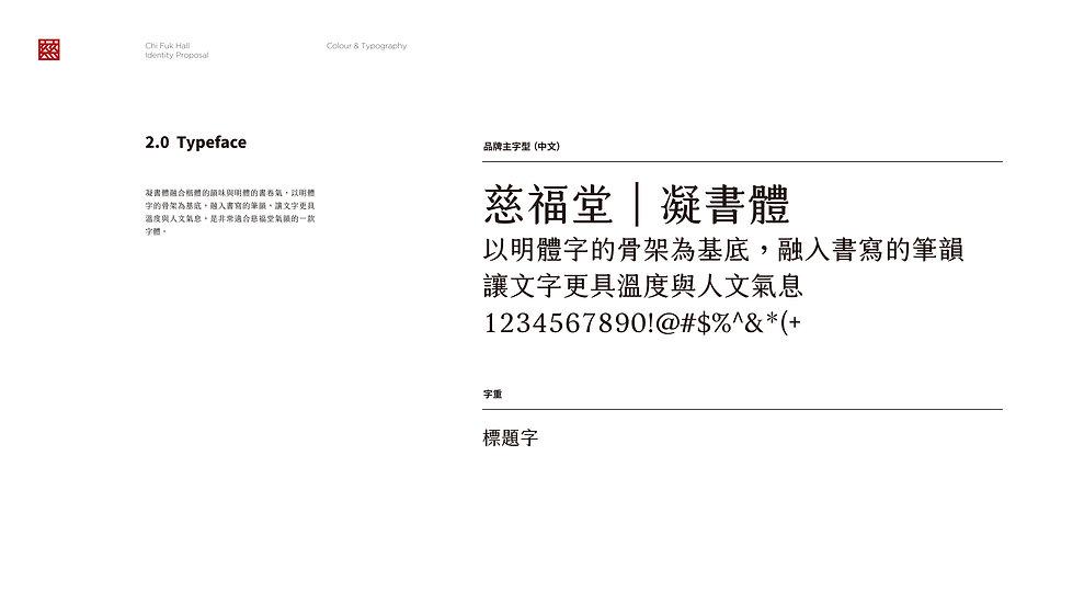 BI Proposal-02.jpg