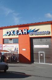 Аренда торговых площадей Заводоуковск