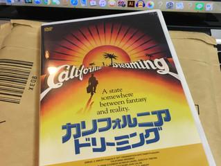 夢の「カリフォルニアドリーミング」