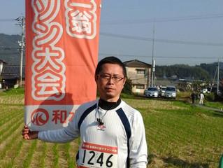 Rord to Kumamoto Castle vol.2