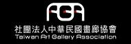 中華民國畫廊協會.png