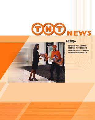 企業刊物 TNT-37.jpg