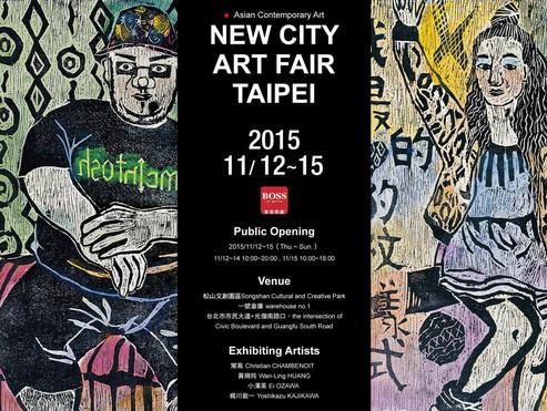 NEW CITY ART FAIIR ‧ Asian Contemporary Art Taipei, Taiwan 2015
