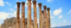 Temple of Artemis_edited.jpg