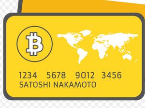 Compra Bitcoin