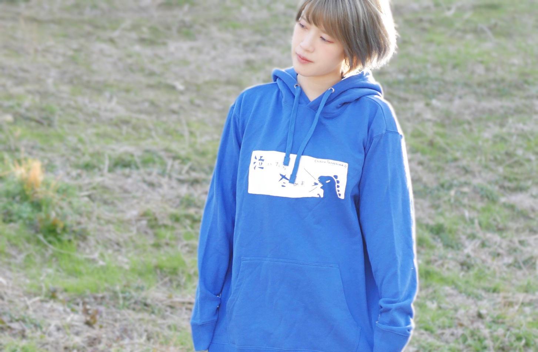 ブルー XL