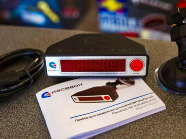 Racebox Pro в продаже!