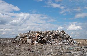 Landfill Kuchino