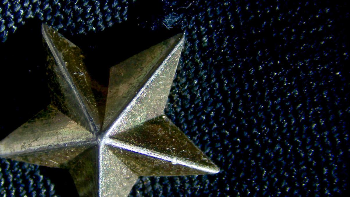 звезда на погоне